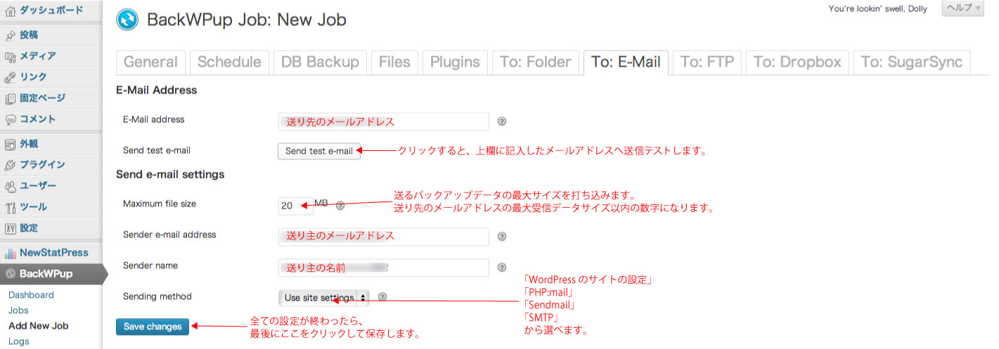 BackWPUpバージョン3の新しいJobの設定方法・メールで送信する