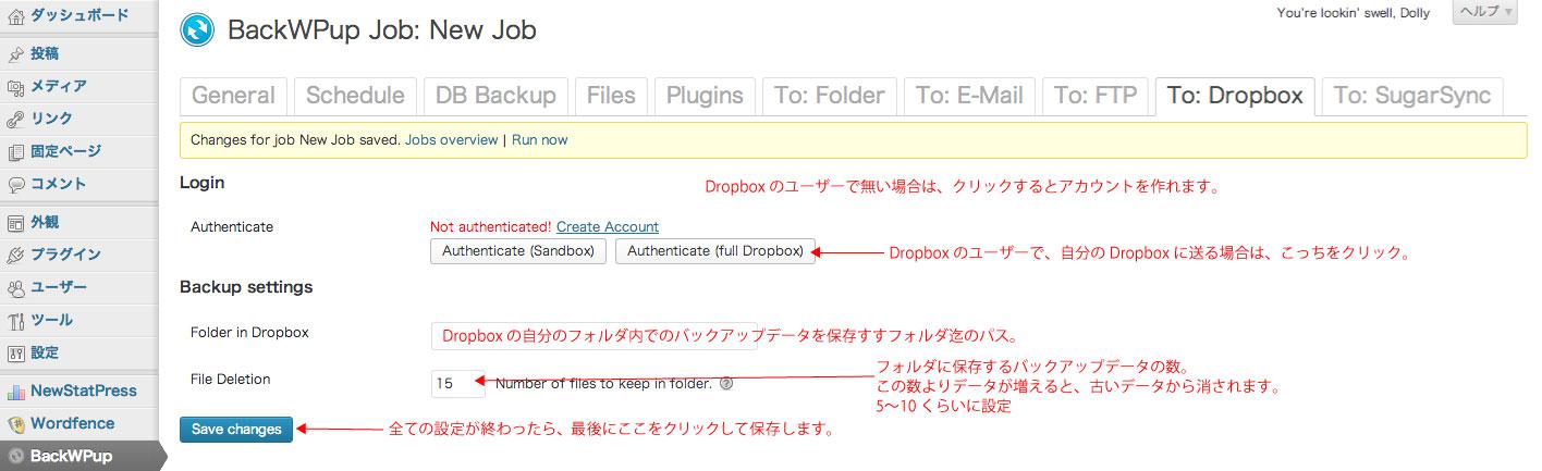 BackWPUpバージョン3の新しいJobの設定方法・Dropboxに送信する
