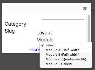カテゴリーとModuleのタイプを設定